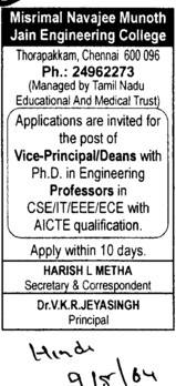 Vice Principal and Dean (Misrimal Navajee Munoth Jain Engineering College (MNMJEC))