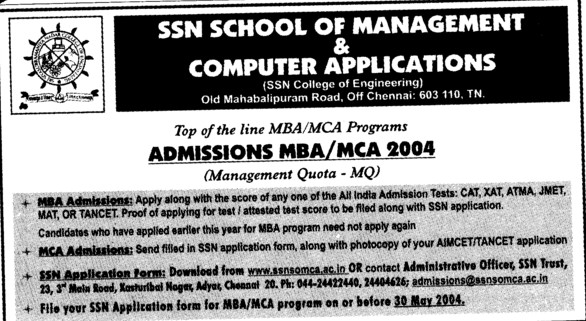 MBA and MCA (SSN School of Management and Computer Applications (SSN SoMCA))