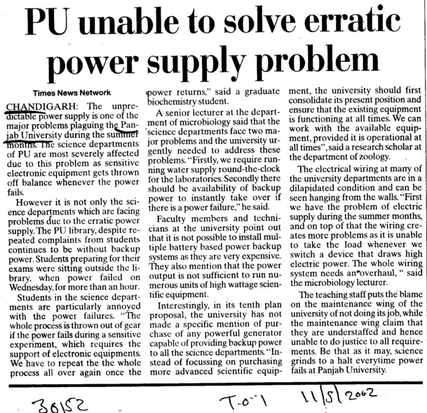 PU unable to solve erratic power supply problem (Panjab University)