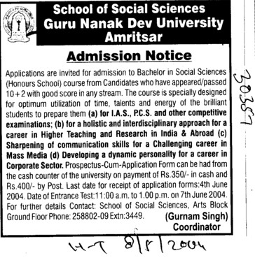 IAS PCS Examination (Guru Nanak Dev University (GNDU))