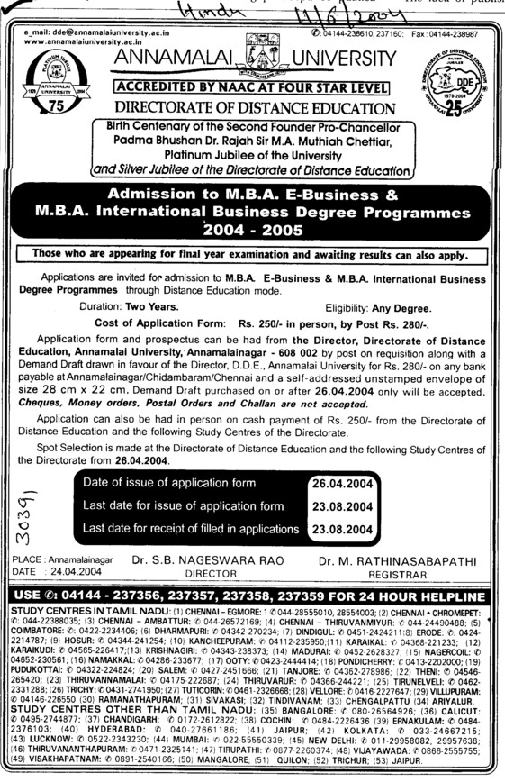 MBA in International Degree Programme (Annamalai University)