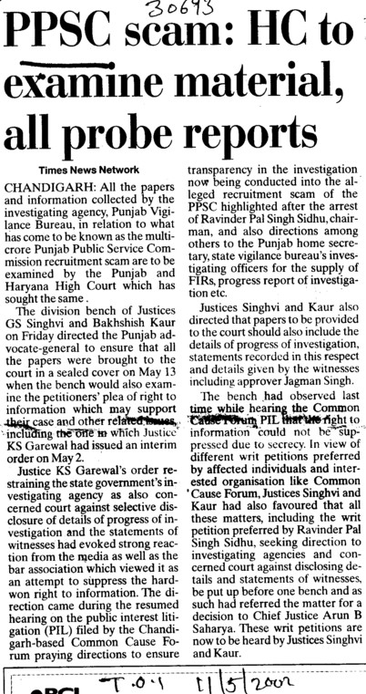 HC to examine material, all probe reports (Punjab Public Service Commission (PPSC))