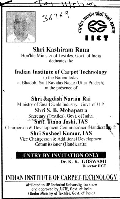 Inauguration of IICT (Indian Institute of Carpet Technology)