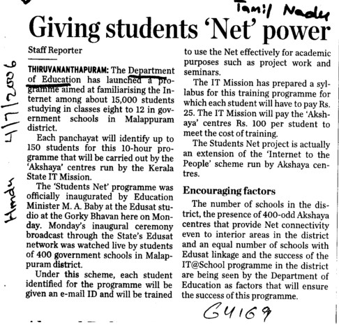 Giving students Net Power (Directorate of Technical Education (DoTE) (Technical Education Board Tamil Nadu))