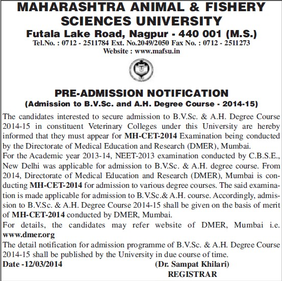 fishery colleges in india