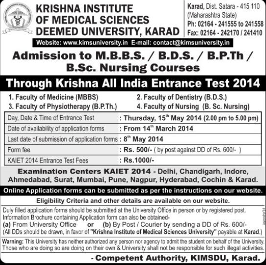 B Pth and BSc Nursing Course (Krishna Institute of Medical Sciences University KIMS)