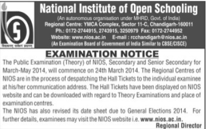 Examination notice for 10th and 12th (National Institute of Open Schooling)