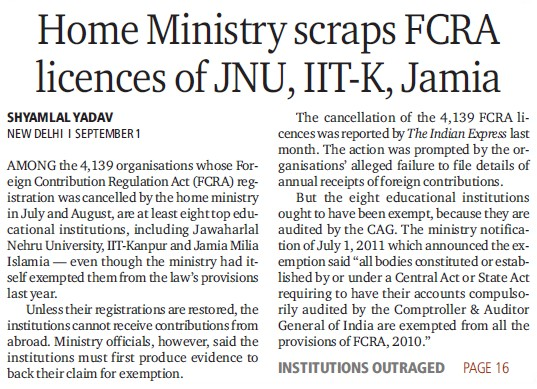 Home Ministry scraps FCRA licences of JNU (Jawaharlal Nehru University)