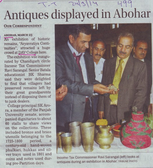 Antiques displayed in Abohar (DAV College)