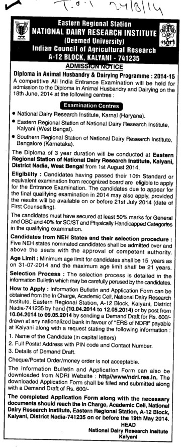 Diploma in Animal Husbandry (National Dairy Research Institute (NDRI))