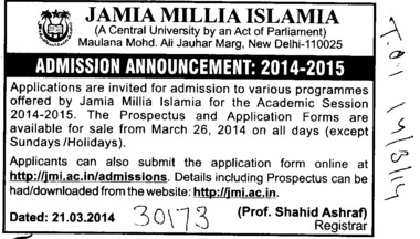 Admission Announcement 2014 (Jamia Millia Islamia)