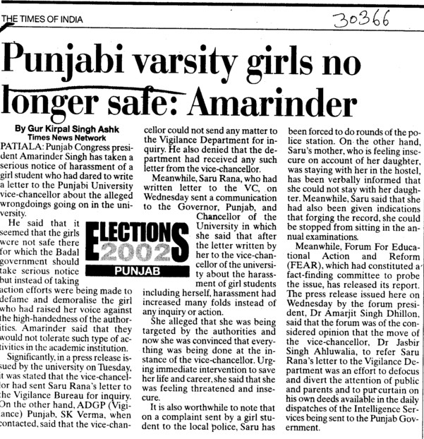 Punjabi University girls no longer safe, Amarinder (Punjabi University)