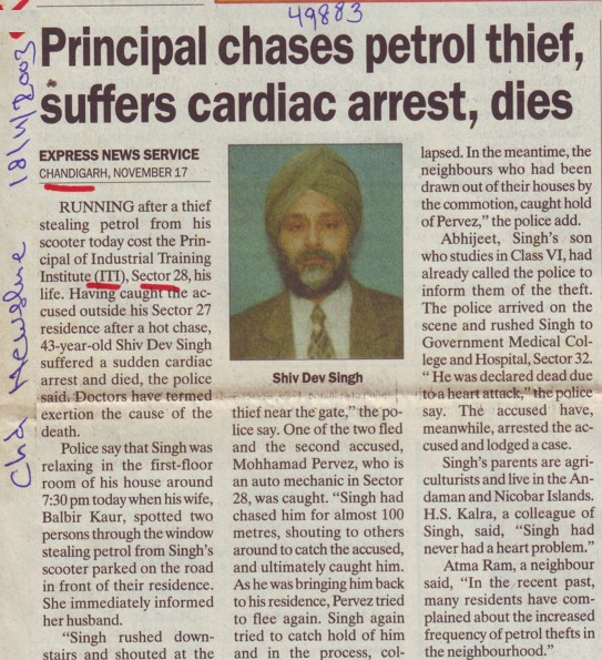 Principal chases petrol thief, suffers cardiac arrest, dies (Industrial Training Institute (ITI))