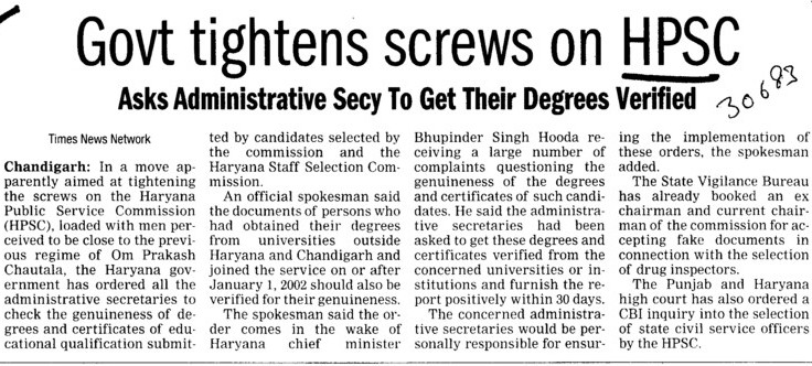 Govt tightens screws on HPSC (Haryana Public Service Commission (HPSC))