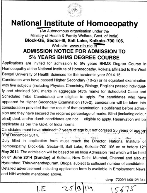 BHMS Course (National Institute of Homoeopathy (NIH))