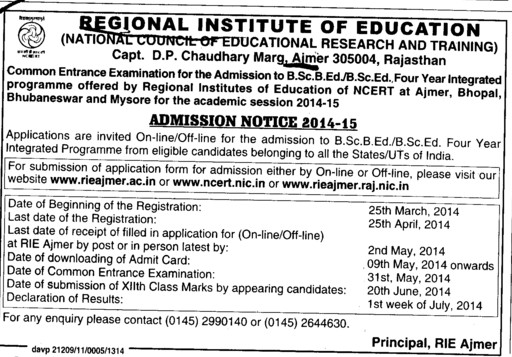 BSc and B Ed courses (REGIONAL INSTITUTE OF EDUCATION)