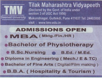 MBA and Bachelor of Physiotherapy (Tilak Maharashtra Vidyapeeth TMV)