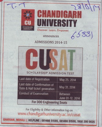 CUSAT Scholarship Admission Test 2014 (Chandigarh University)