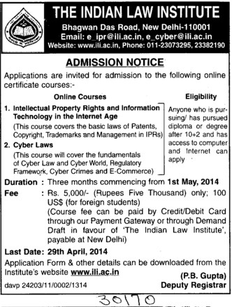 Cyber Law course (Indian Law Institute)