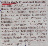 M Ed courses (Milkha Singh Educational Institute)