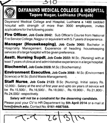 Fire Officer and Staff Nurse (Dayanand Medical College and Hospital DMC)