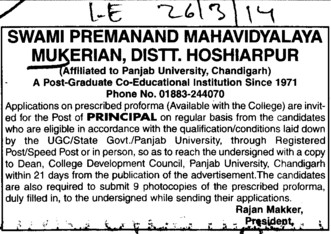 Principal on regular basis (SPN Mahavidyalaya)