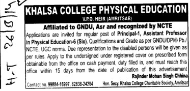 Asstt Professor for Physical Education (Khalsa College of Physical  Education)