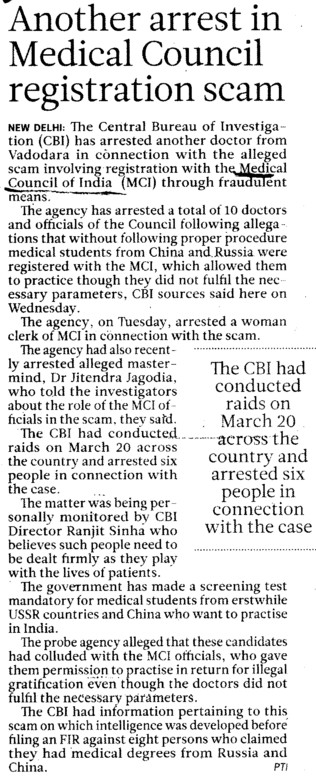Another arrest in Medical Council registration scam (Medical Council of India (MCI))