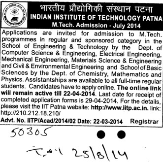 M tech Programme (Indian Institute of Technology IIT)