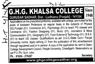 Asstt Professor on regular basis (GHG Khalsa College)