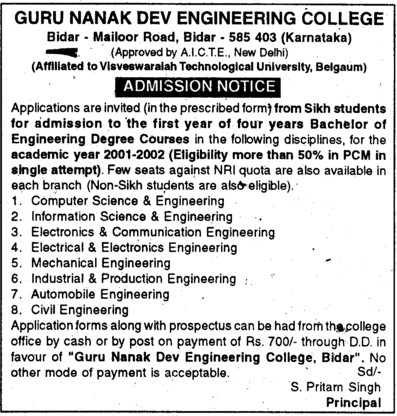 BE in ECE, CSE and ME (Guru Nanak Dev Engineering College (GNDEC))