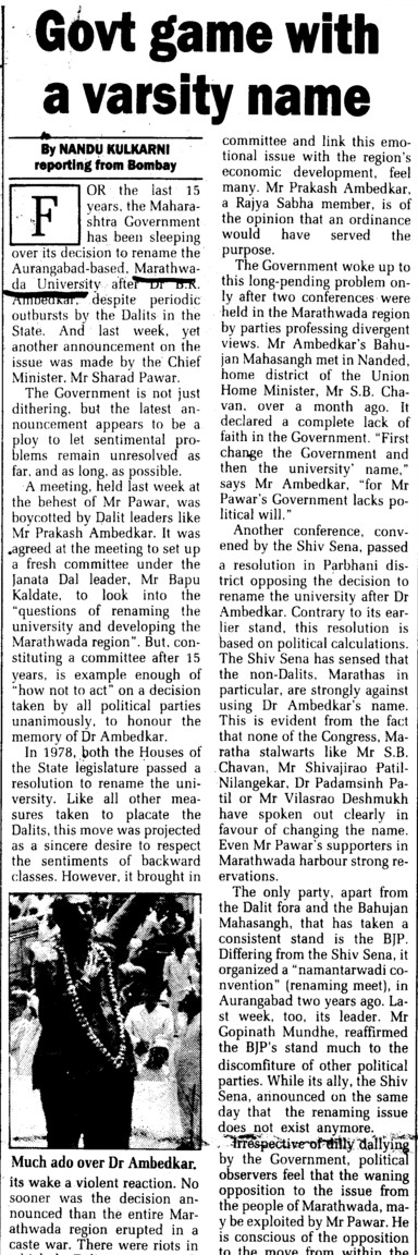 Govt game with a varsity name (Dr Babasaheb Ambedkar Marathwada University)