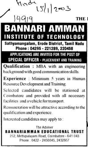 Training and Placement Officer (Bannari Amman Institute of Technology)