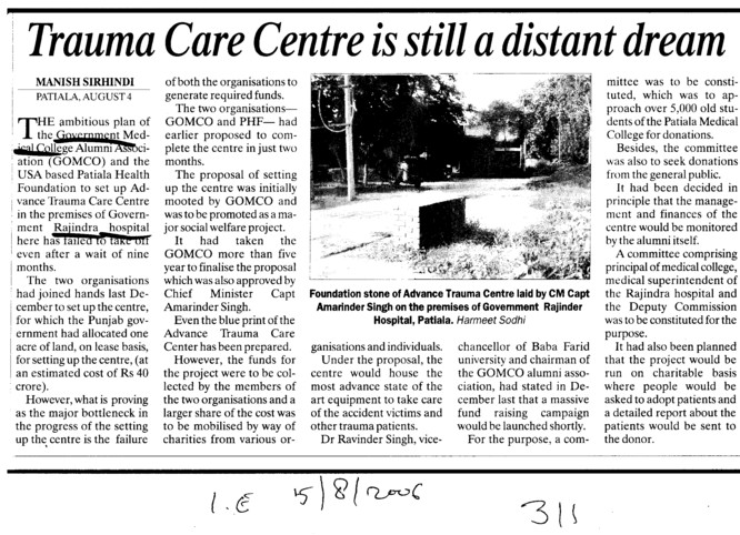 Trauma Care Centre is still a distant dream (Government Medical College and Rajindra Hospital)