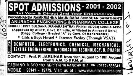 B Tech in Textile and Chemical Engineering (Anuradha Engineering College)