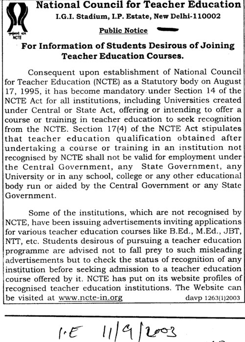 Information of Students desirous of joining Teacher Education Courses (National Council for Teacher Education NCTE)