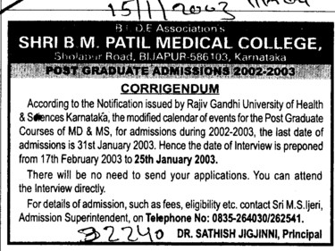 Post Graduate Admissions (BLDEA Shri BM Patil Medical College Hospital and Research Centre)