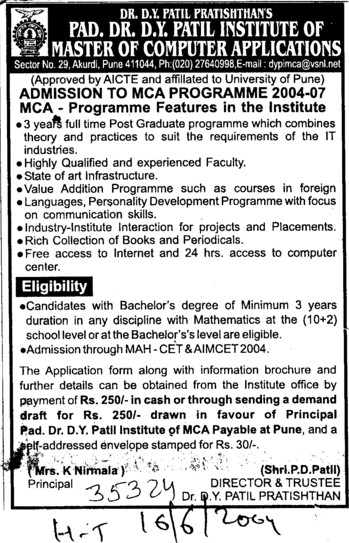MCA Programme (Dr DY Patil Institute of Master of Computer Applications MCA Pune)
