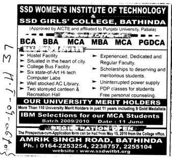 BBA, BCA and PGDCA (SSD Womens Institute of Technology)