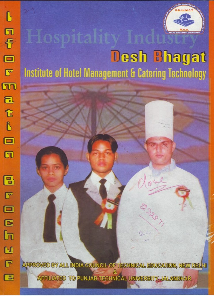Profile of DBIMCT (Desh Bhagat Institute of Hotel Management and Catering Technology)