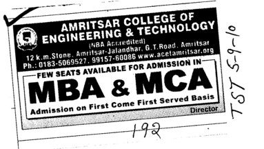 MBA and MCA (Amritsar College of Engineering and Technology ACET Manawala)