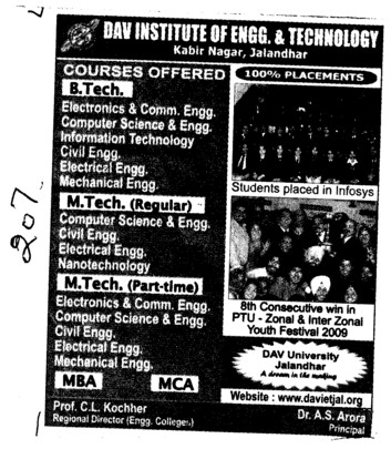 B Tech and M tech (DAV Institute of Engineering and Technology DAVIET)