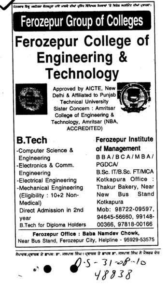 B Tech in ECE and Me (Ferozepur College of Engineering and Technology)