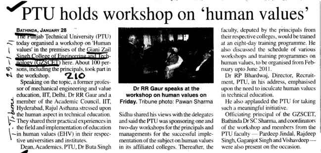 PTU holds workshop on human values (Giani Zail Singh College Punjab Technical University (GZS PTU) Campus)