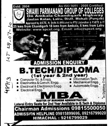 B Tech and MBA (Swami Parmanand Group of Colleges)