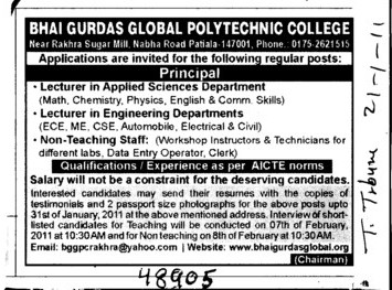 Lecturer in Applied Science (Bhai Gurdas Global Polytechnic College)