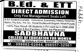 B Tech and MBA (Sadbhavna College of Education for Women)