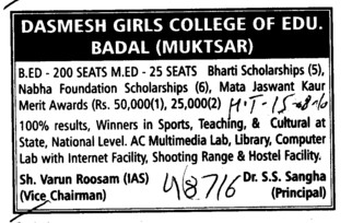 B Ed and M Ed (Dashmesh Girls College)