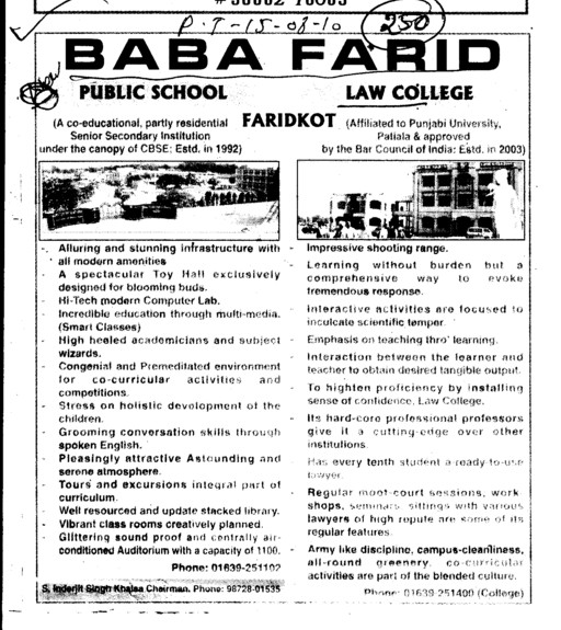 Profile of Baba Farid (Baba Farid Law College)