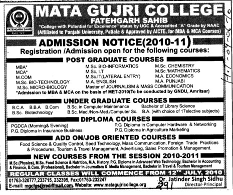 MBA, MCA and M Com (Mata Gujri College)